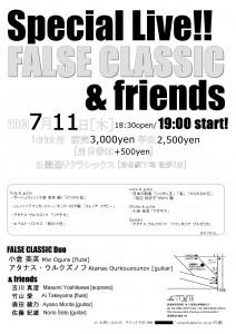 20130628113830_false classic 2(2)
