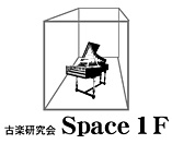 space1f_logo