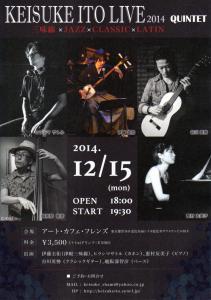 tanigawa1215